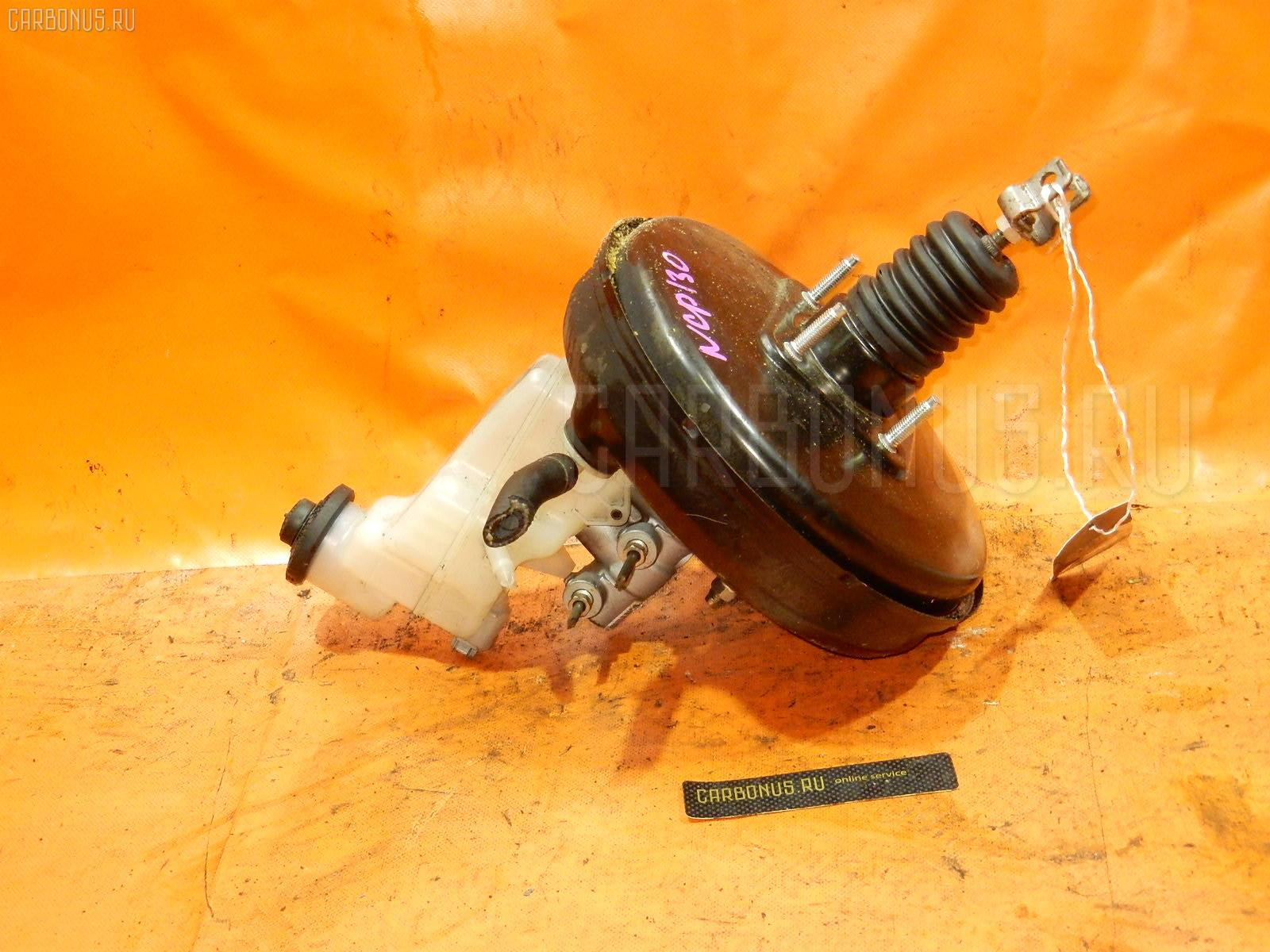Главный тормозной цилиндр TOYOTA VITZ NCP130 Фото 2