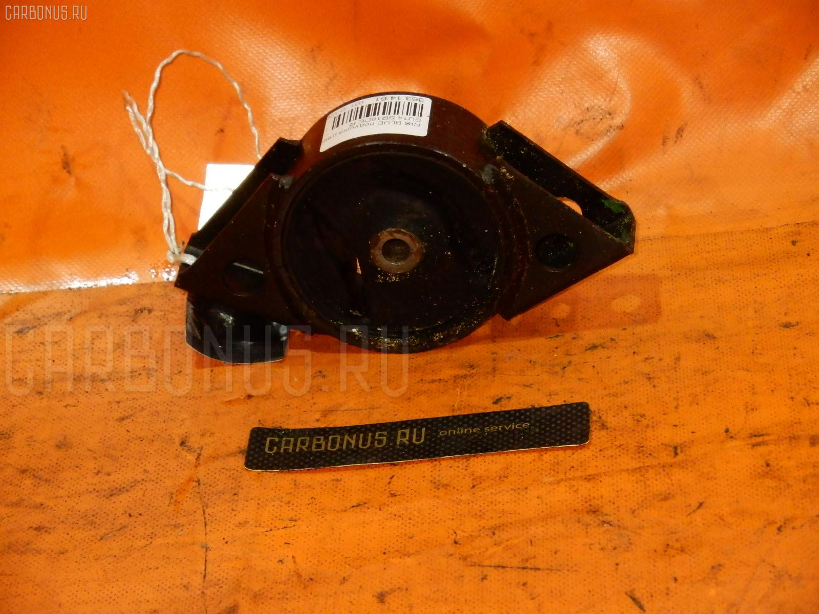 Подушка двигателя NISSAN BLUEBIRD EU14 SR18DE Фото 1