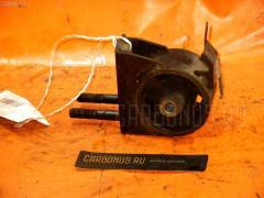 Подушка двигателя TOYOTA VITZ NCP15 2NZ-FE Фото 1