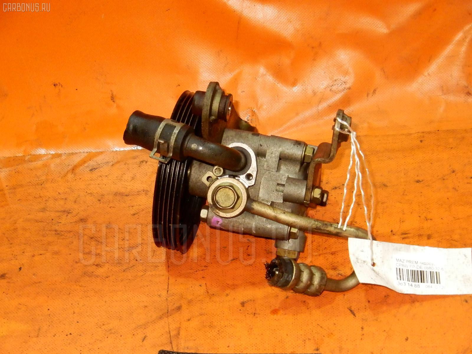 Гидроусилитель MAZDA PREMACY CP8W FP-DE Фото 2