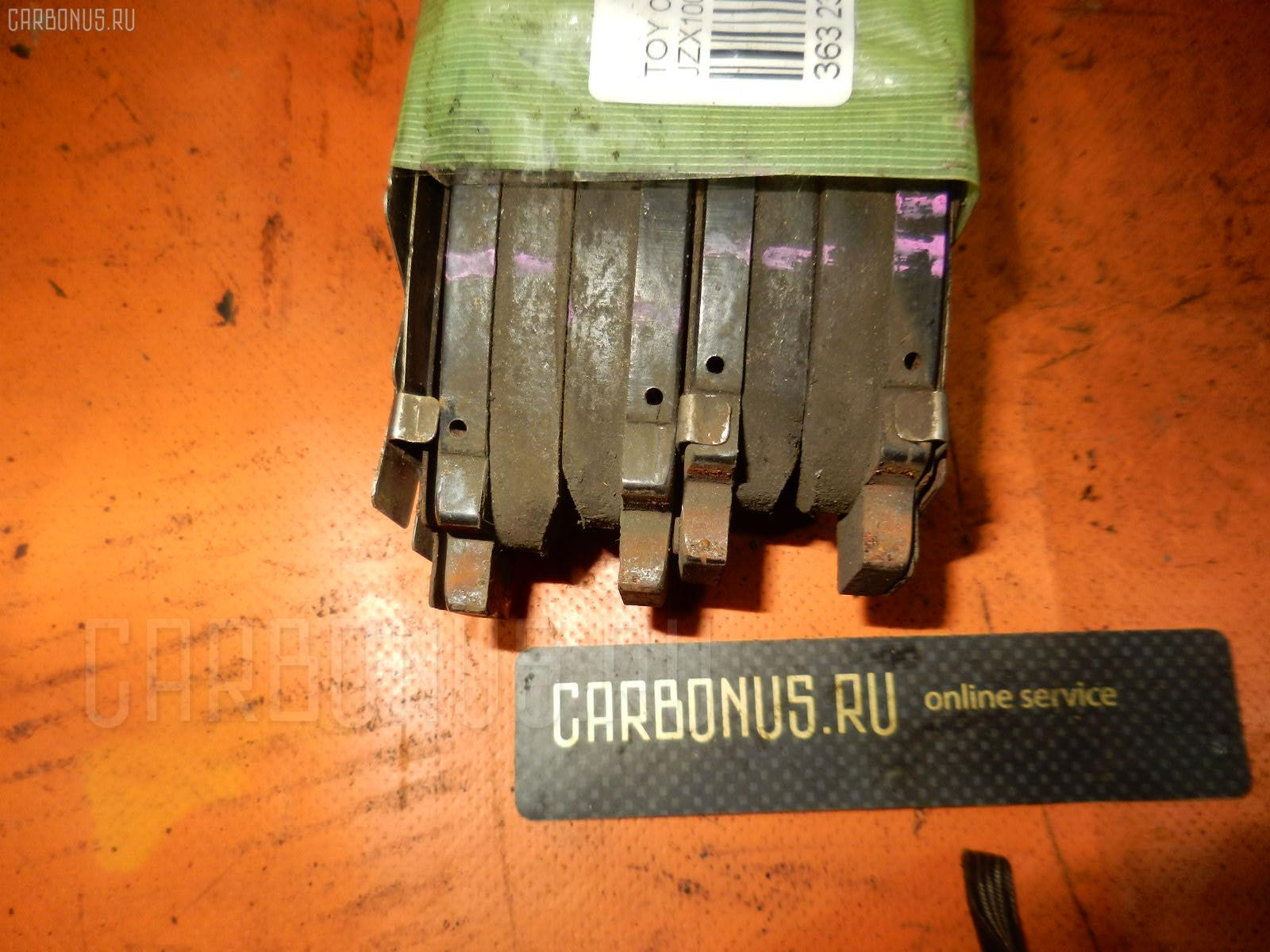 Тормозные колодки TOYOTA CHASER JZX100 1JZ-GE. Фото 9