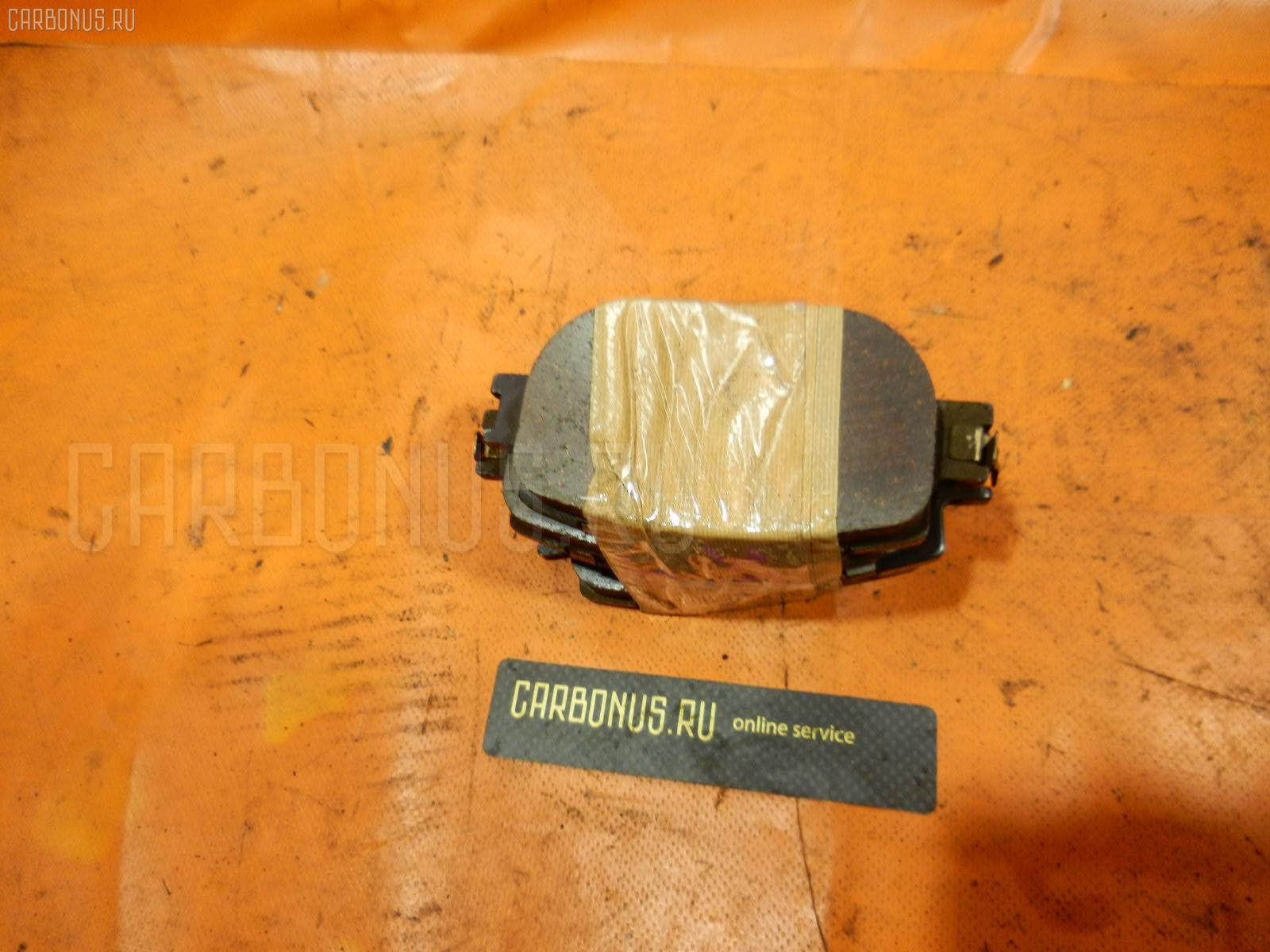 Тормозные колодки TOYOTA PROGRES JCG10 1JZ-GE. Фото 2