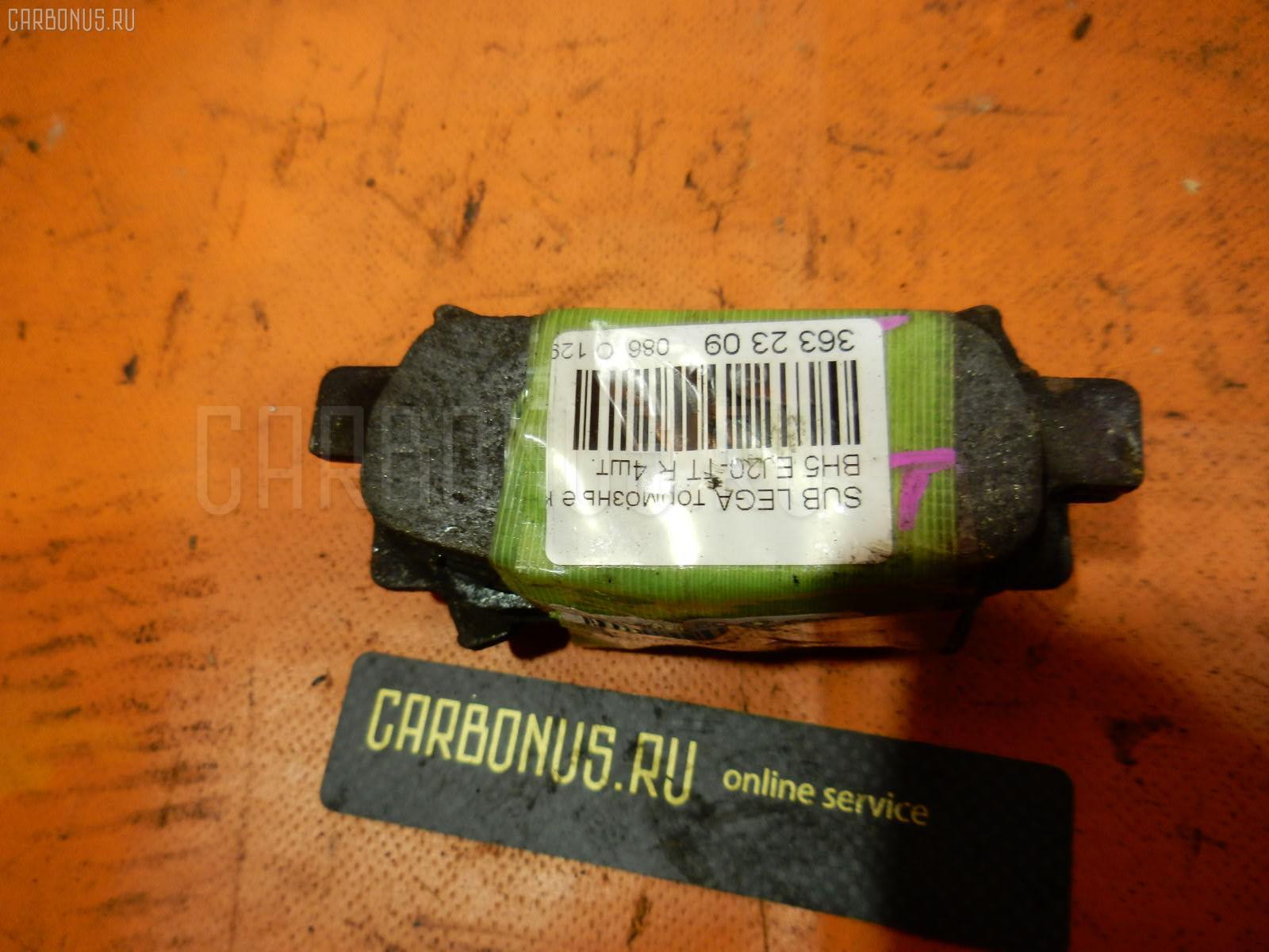 Тормозные колодки SUBARU LEGACY WAGON BH5 EJ20-TT. Фото 3