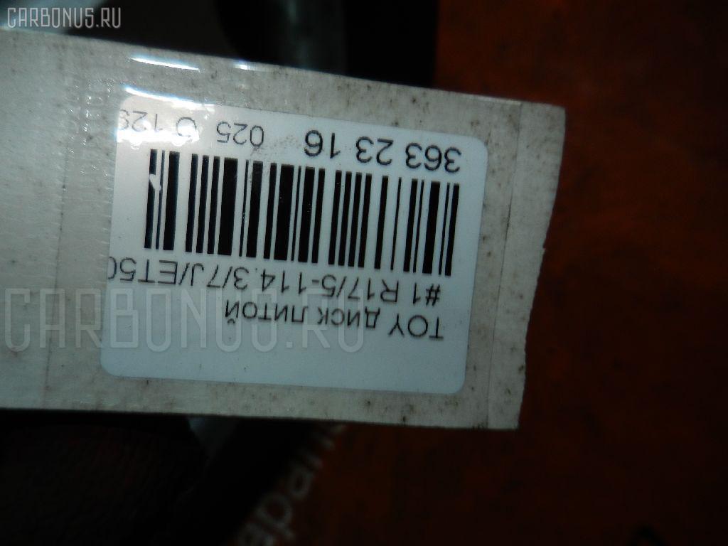 Диск литой R17 / 5-114.3 / 7J / ET+50 Фото 5