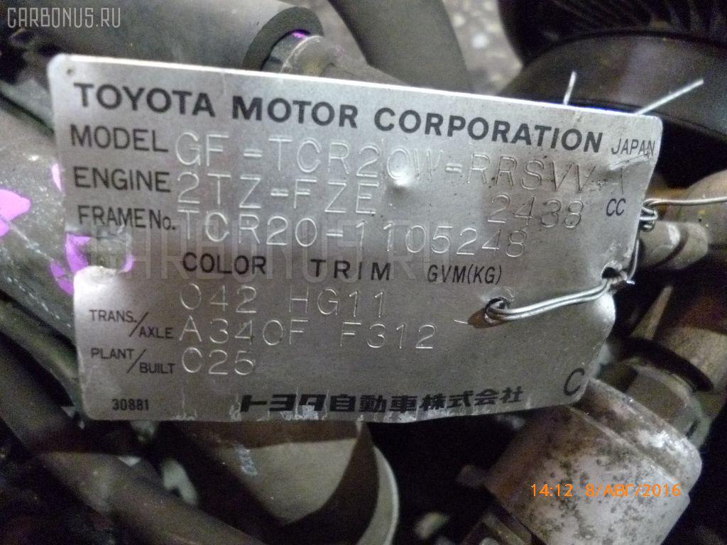 КПП автоматическая TOYOTA ESTIMA TCR20W 2TZ-FZE Фото 1