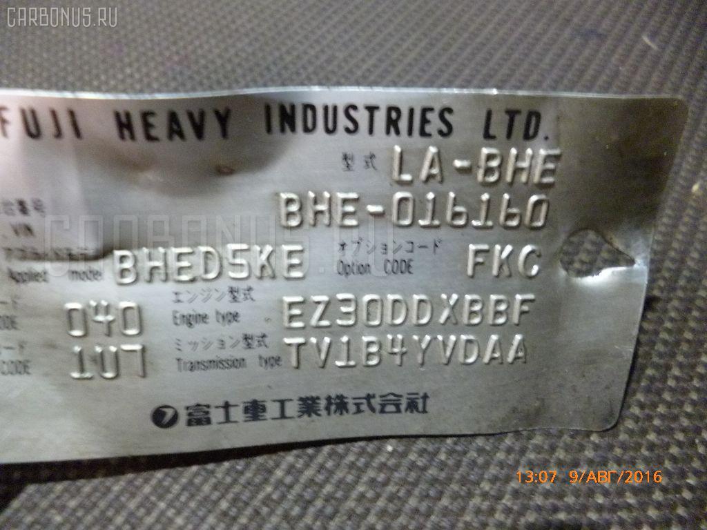 КПП автоматическая SUBARU LEGACY LANCASTER BHE EZ30 Фото 1