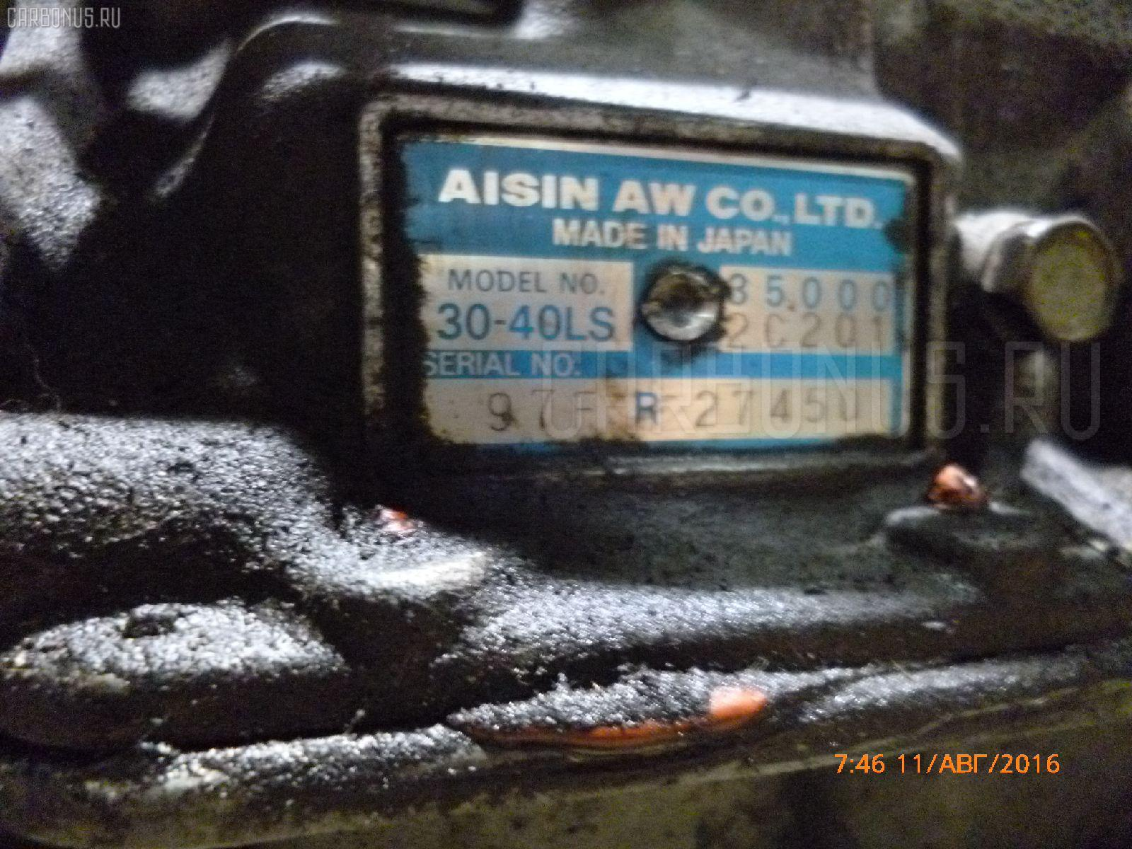 КПП автоматическая TOYOTA CROWN JZS151 1JZ-GE Фото 4