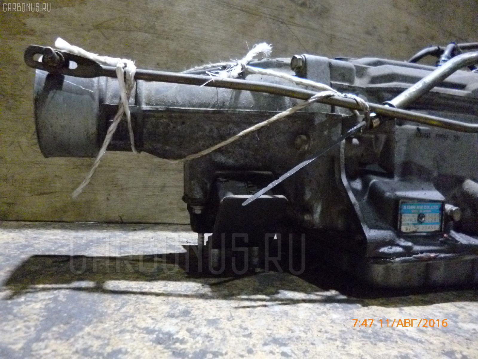КПП автоматическая TOYOTA CROWN JZS151 1JZ-GE Фото 6