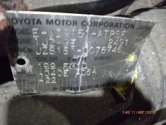 КПП автоматическая Toyota Crown JZS151 1JZ-GE Фото 1