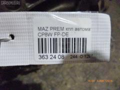 КПП автоматическая MAZDA PREMACY CP8W FP-DE Фото 8