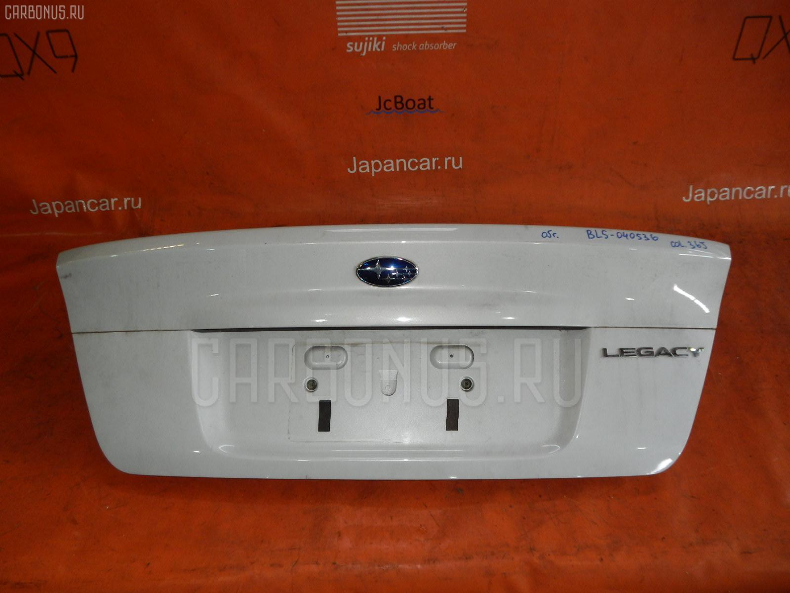 Крышка багажника Subaru Legacy BL5 Фото 1