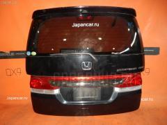 Дверь задняя Honda Stepwgn RG3 Фото 3