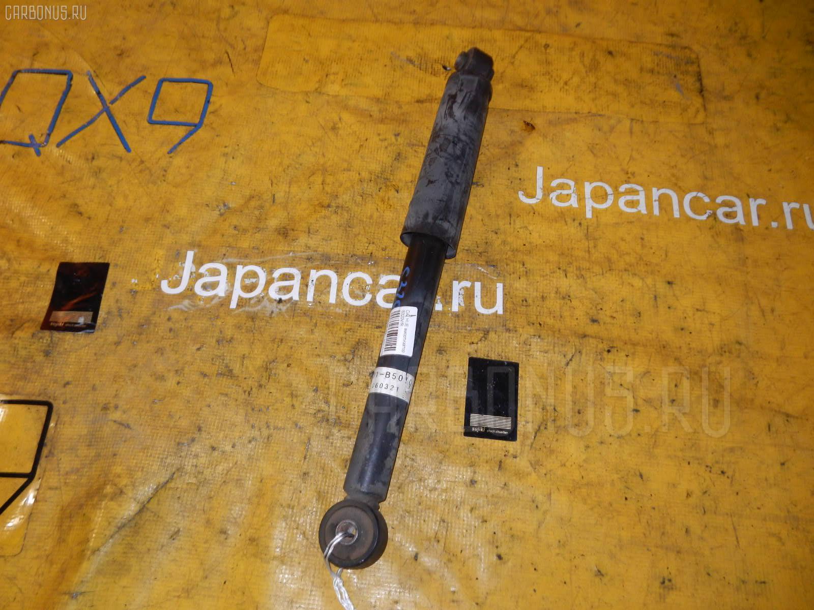 Амортизатор DAIHATSU HIJET S320V Фото 1