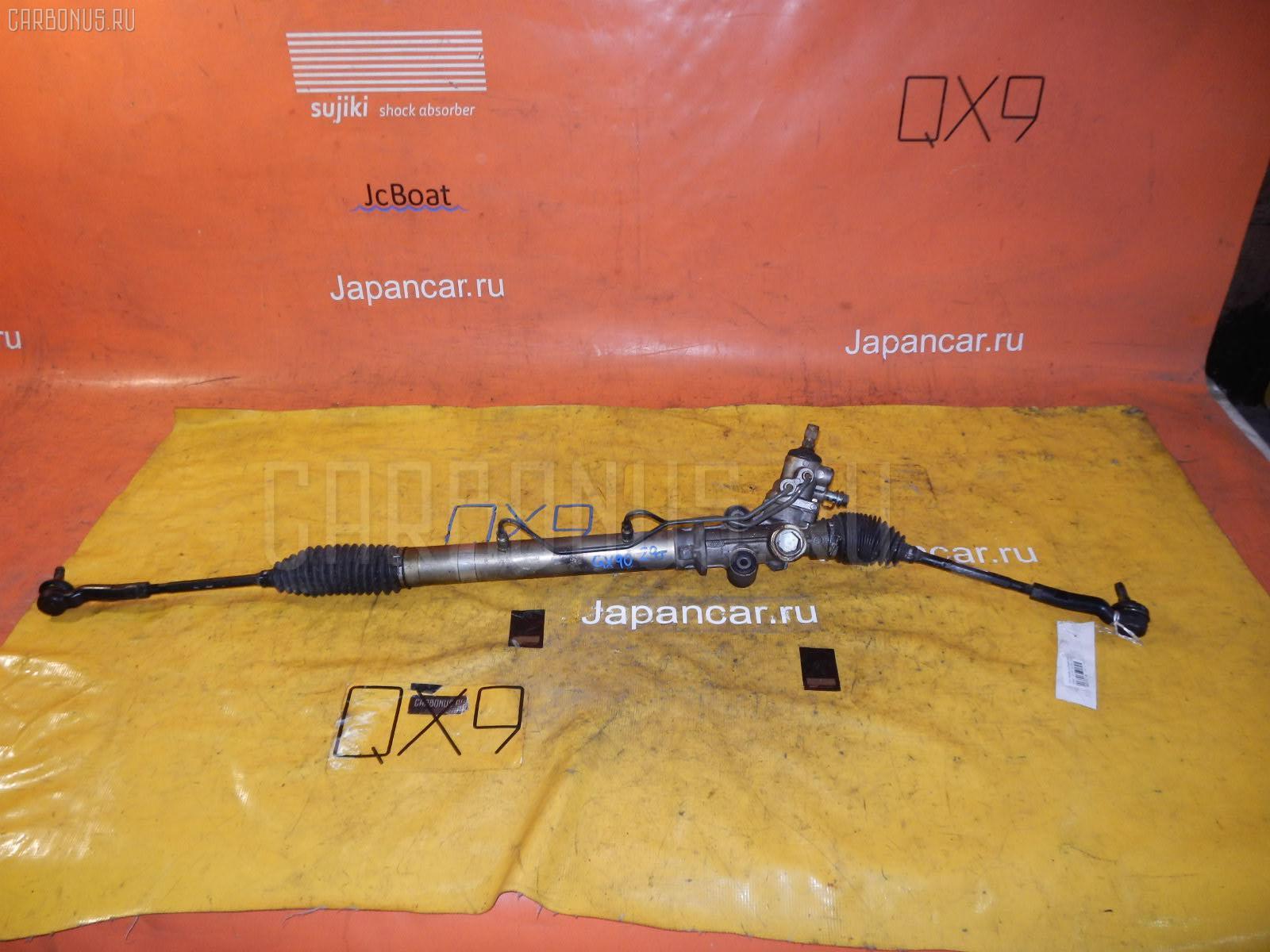 Рулевая рейка TOYOTA MARK II GX90 1G-FE. Фото 7
