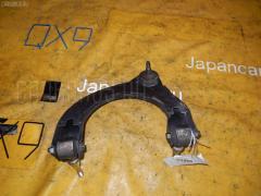 Рычаг Mitsubishi Galant EA7A 4G94 Фото 1