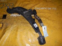 Рычаг Nissan Avenir PW11 SR20DE Фото 1
