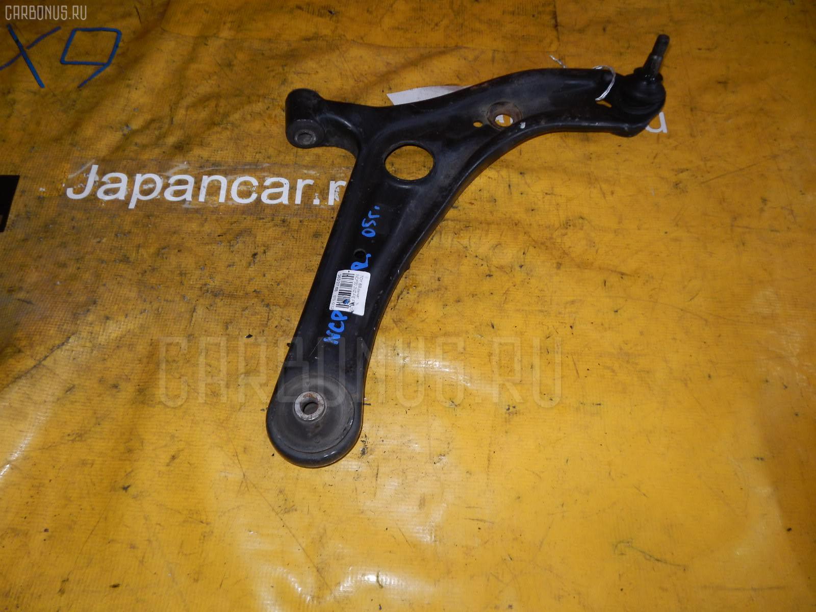 Рычаг Toyota Bb NCP30 2NZ-FE Фото 1