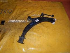Рычаг Honda Hr-v GH3 D16A Фото 1