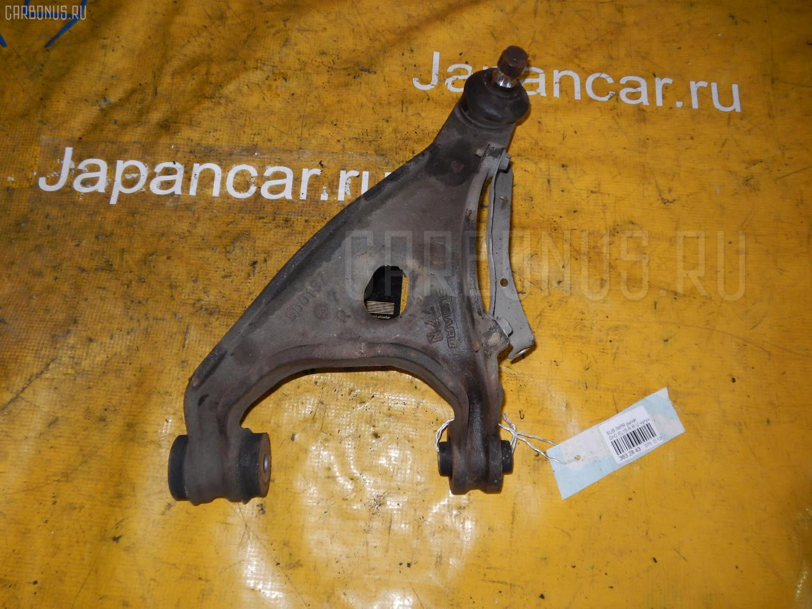 Рычаг SUBARU IMPREZA WAGON GH2 EL15 Фото 1