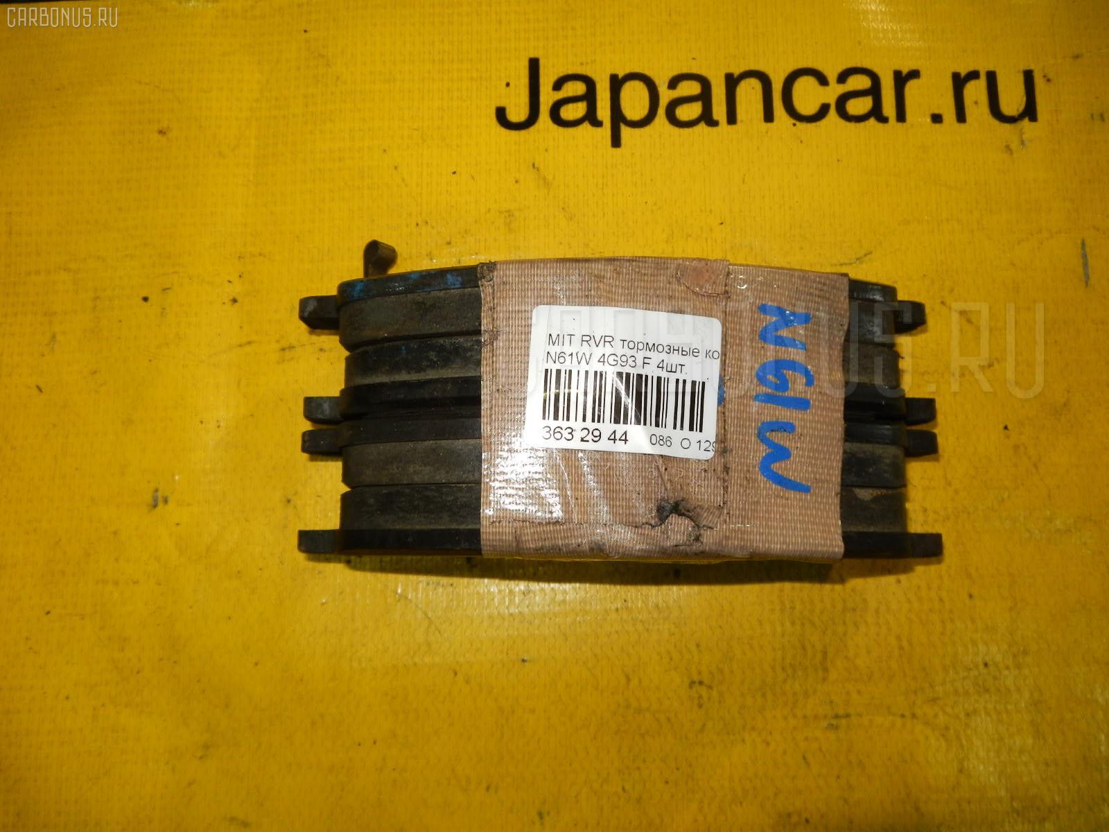 Тормозные колодки MITSUBISHI RVR N61W 4G93. Фото 2