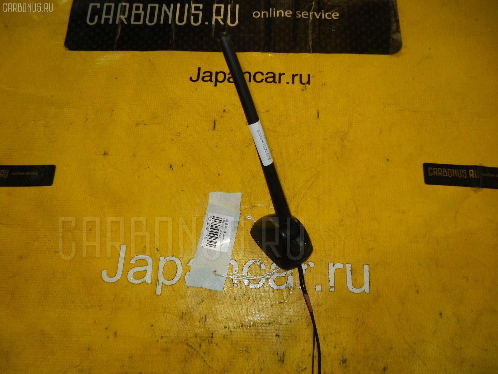 Антенна Subaru Impreza wagon GH2 Фото 1
