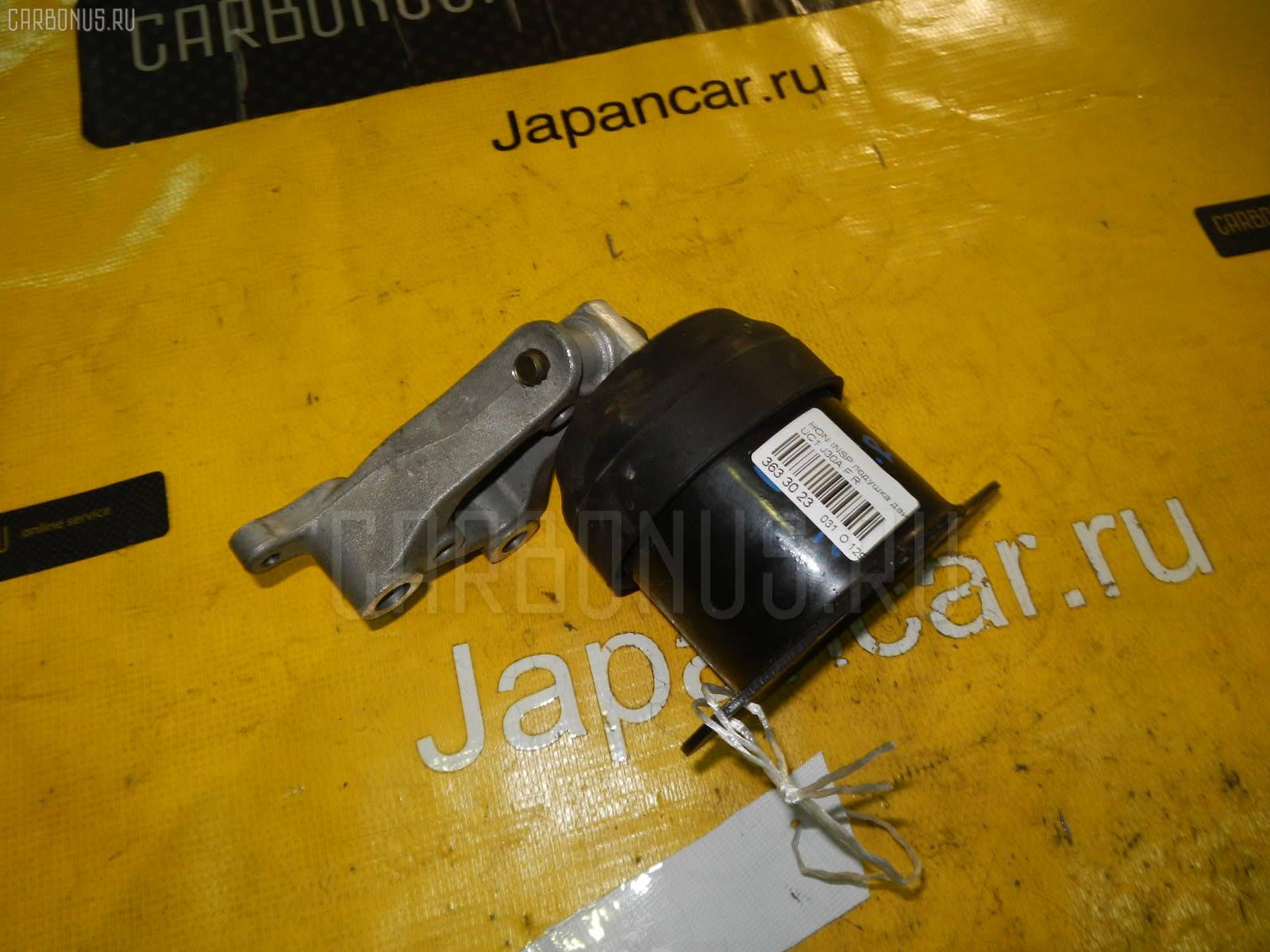Подушка двигателя HONDA INSPIRE UC1 J30A. Фото 2