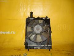 Вентилятор радиатора ДВС на Mitsubishi Minica H42A 3G83 Фото 3