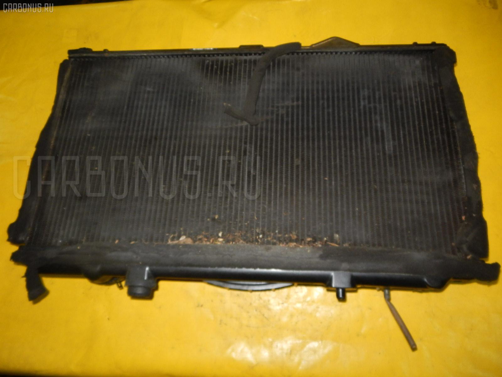 Радиатор ДВС Toyota Crown majesta UZS141 1UZ-FE Фото 1