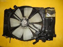 Радиатор ДВС Toyota Crown majesta UZS141 1UZ-FE Фото 2