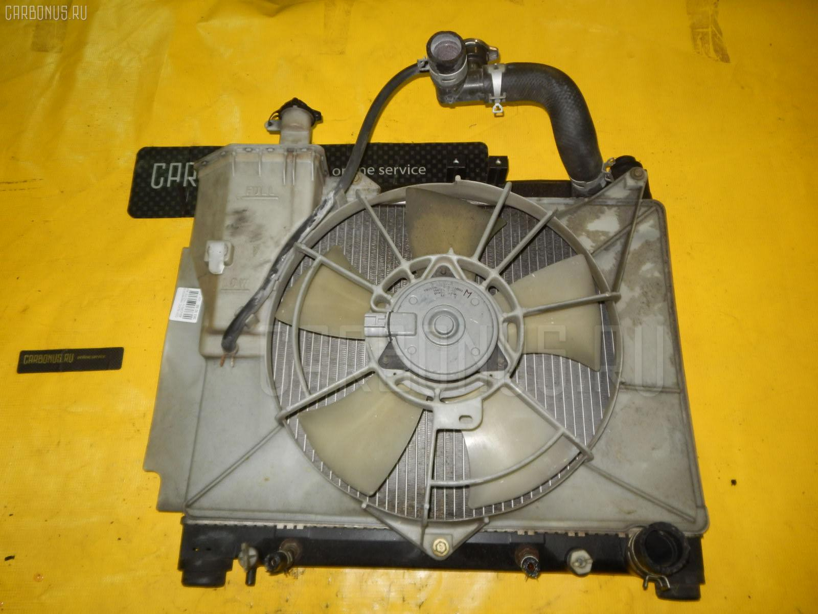 Радиатор ДВС TOYOTA SUCCEED NCP51V 1NZ-FE Фото 2