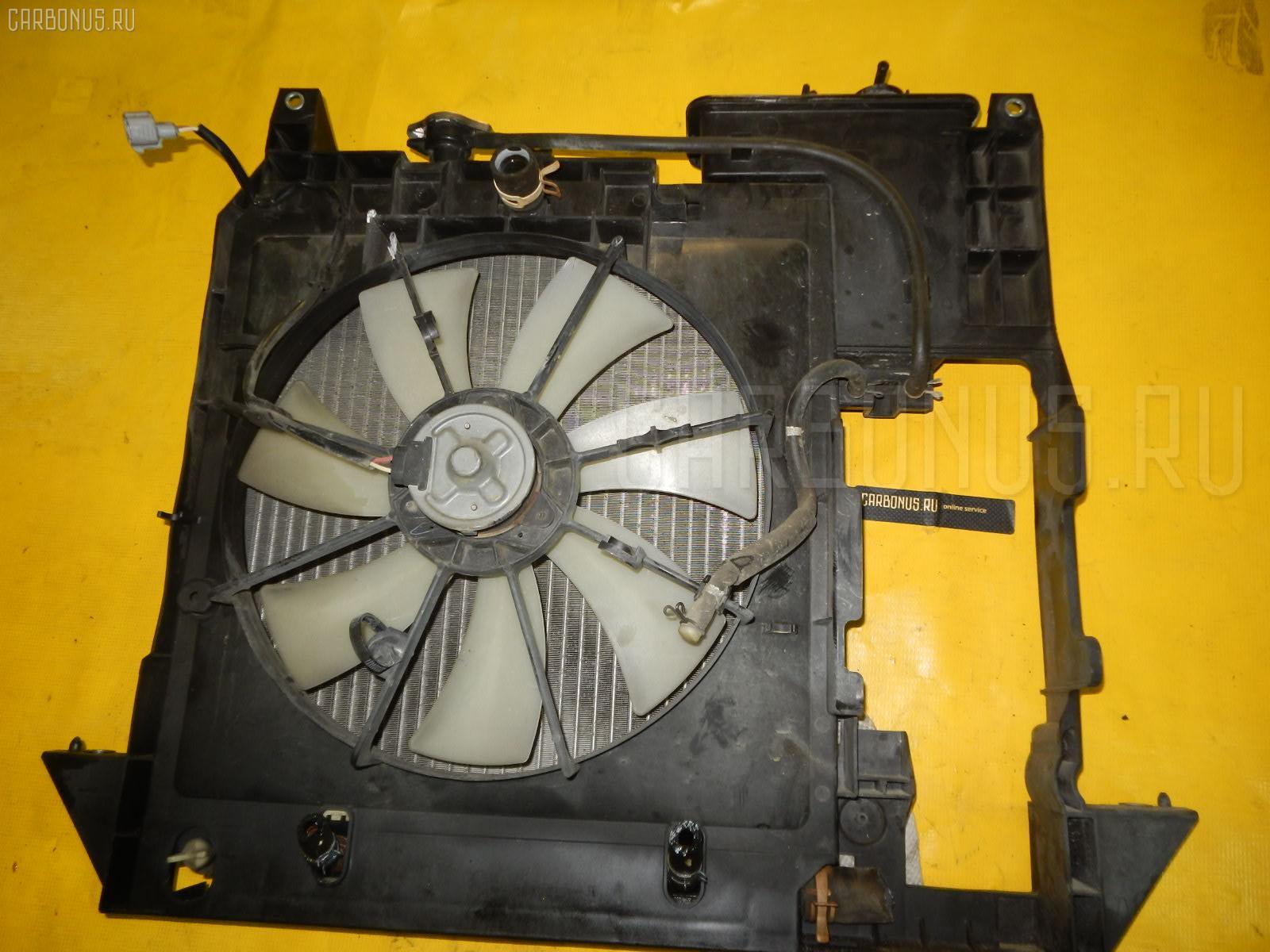Радиатор ДВС DAIHATSU HIJET S320V EF-SE Фото 2