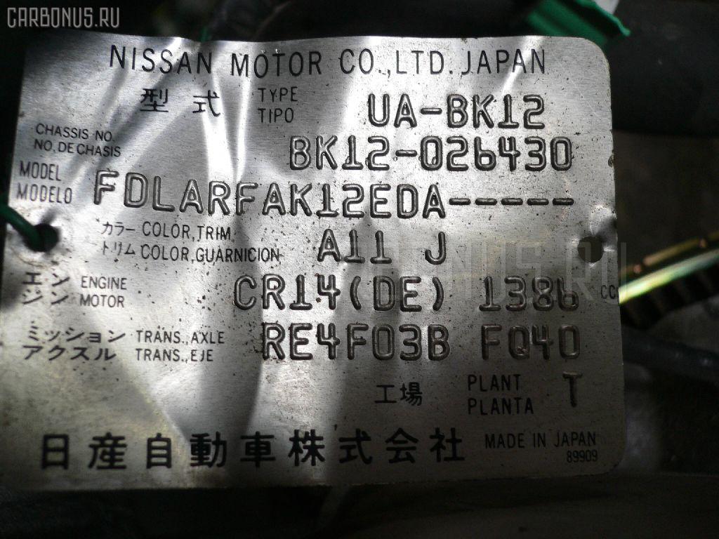 Двигатель NISSAN MARCH BK12 CR14DE Фото 5