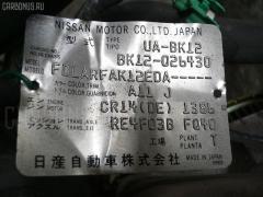 КПП автоматическая Nissan March BK12 CR14DE Фото 11