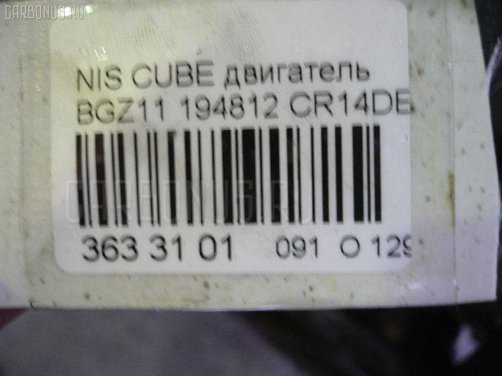 Двигатель NISSAN CUBE CUBIC BGZ11 CR14DE Фото 10