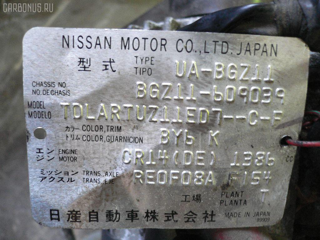 КПП автоматическая Nissan Cube cubic BGZ11 CR14DE Фото 1