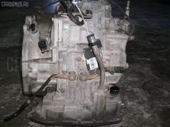КПП автоматическая NISSAN CUBE CUBIC BGZ11 CR14DE