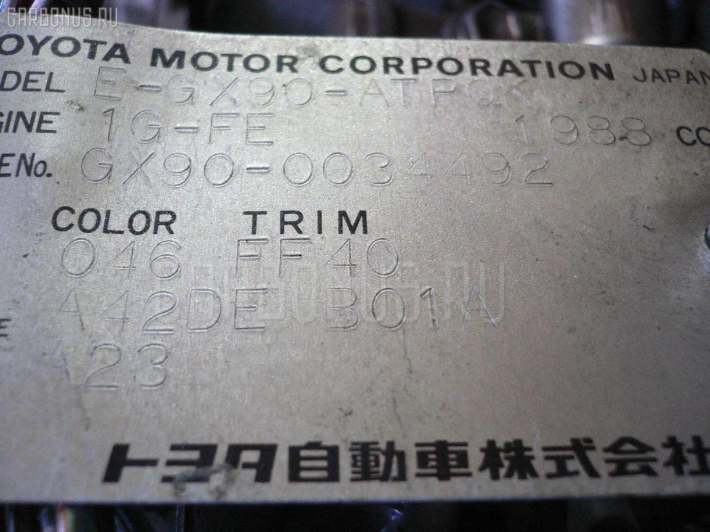 КПП автоматическая Toyota Mark ii GX90 1G-FE Фото 1