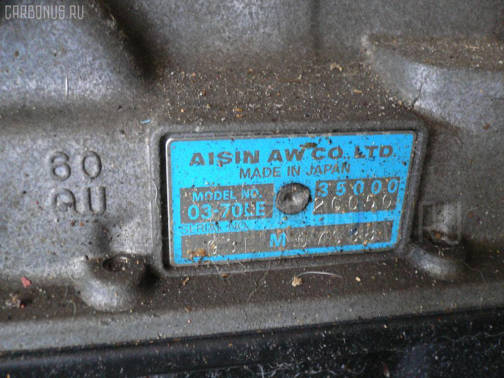 КПП автоматическая TOYOTA MARK II GX90 1G-FE Фото 4