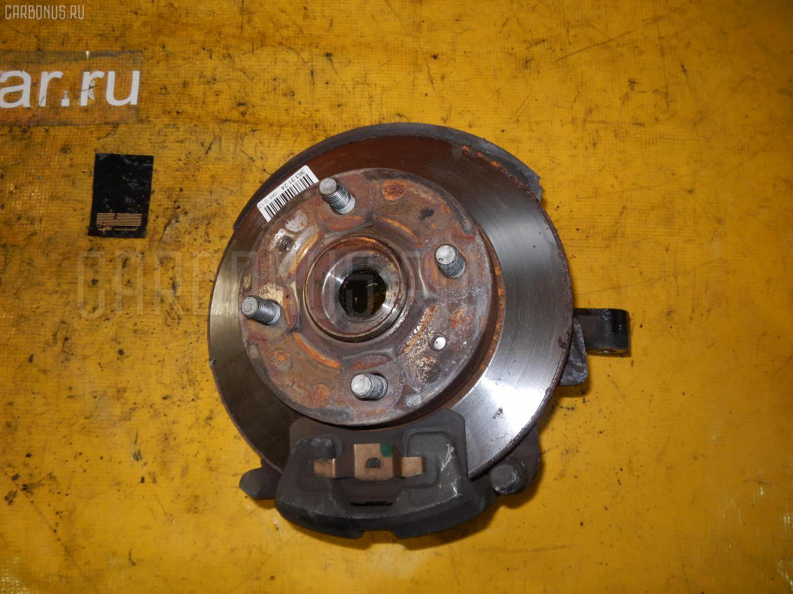 Ступица DAIHATSU ESSE L235S KF-VE Фото 1