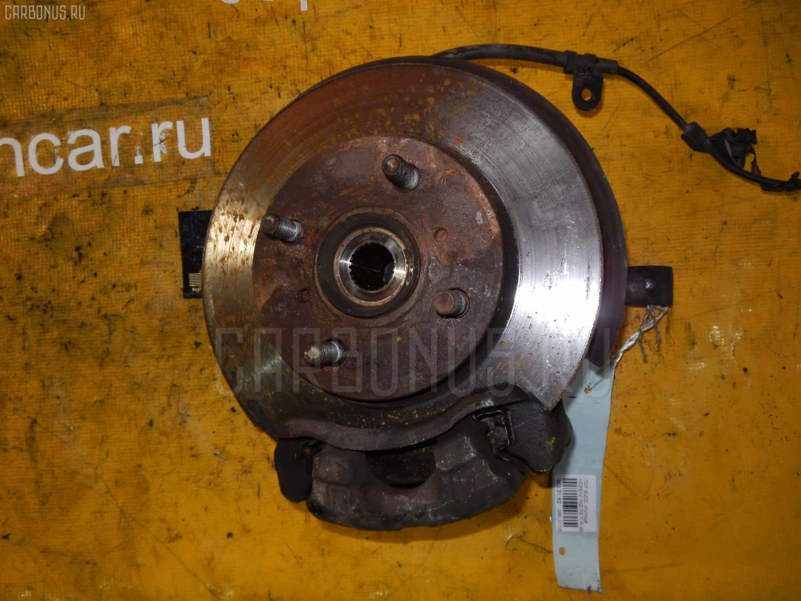 Ступица TOYOTA SUCCEED NCP51V 1NZ-FE. Фото 4