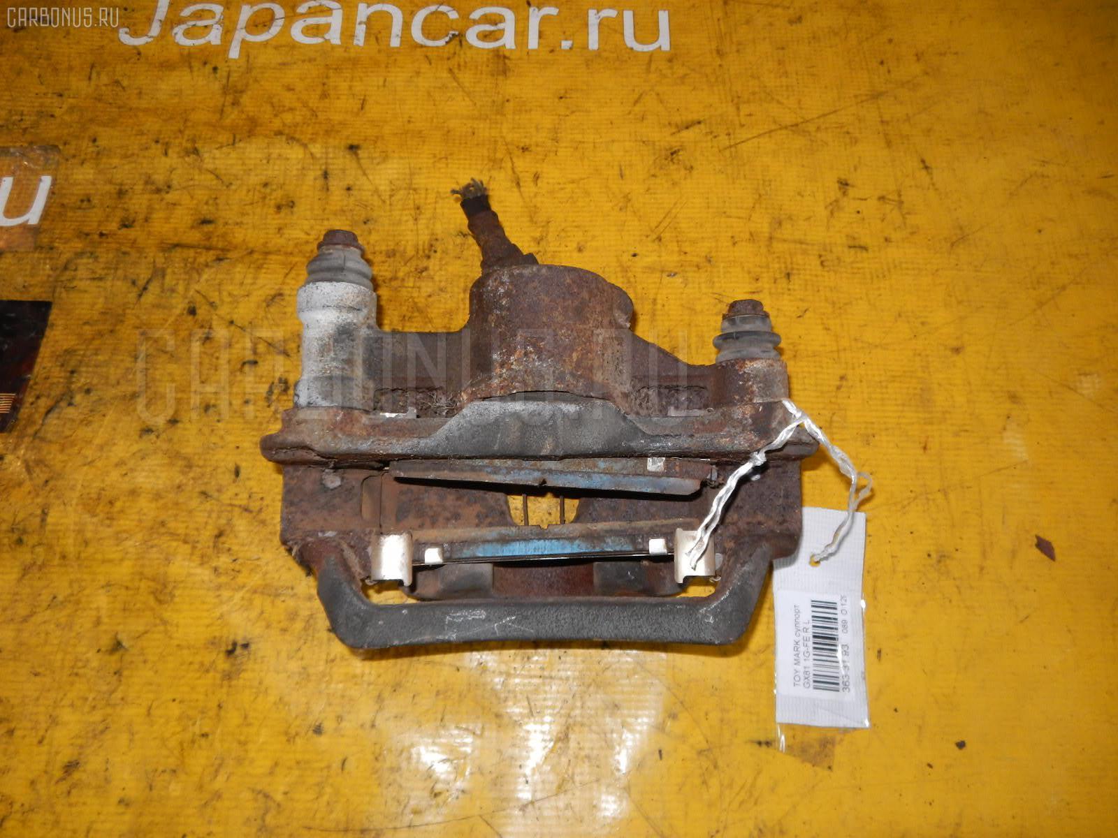 Суппорт TOYOTA MARK II GX81 1G-FE. Фото 2
