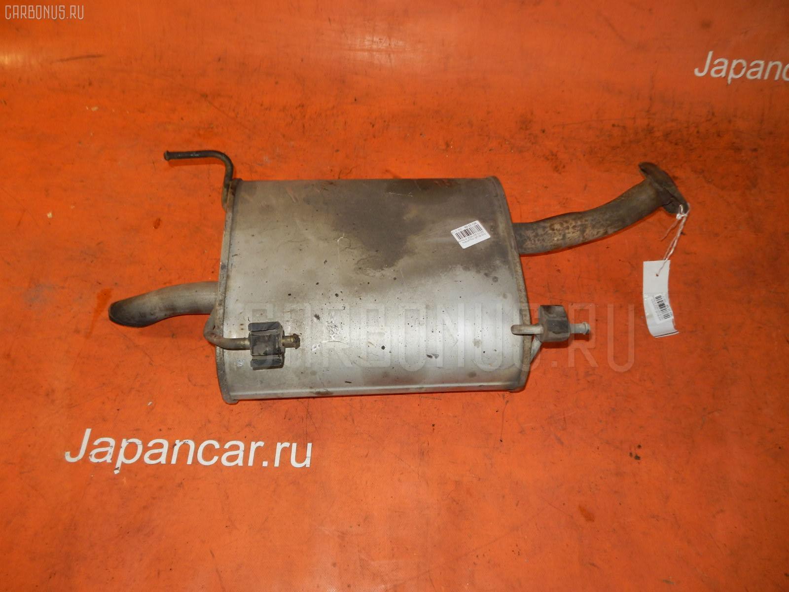 Глушитель Nissan Bluebird sylphy QG10 QG18DE Фото 1
