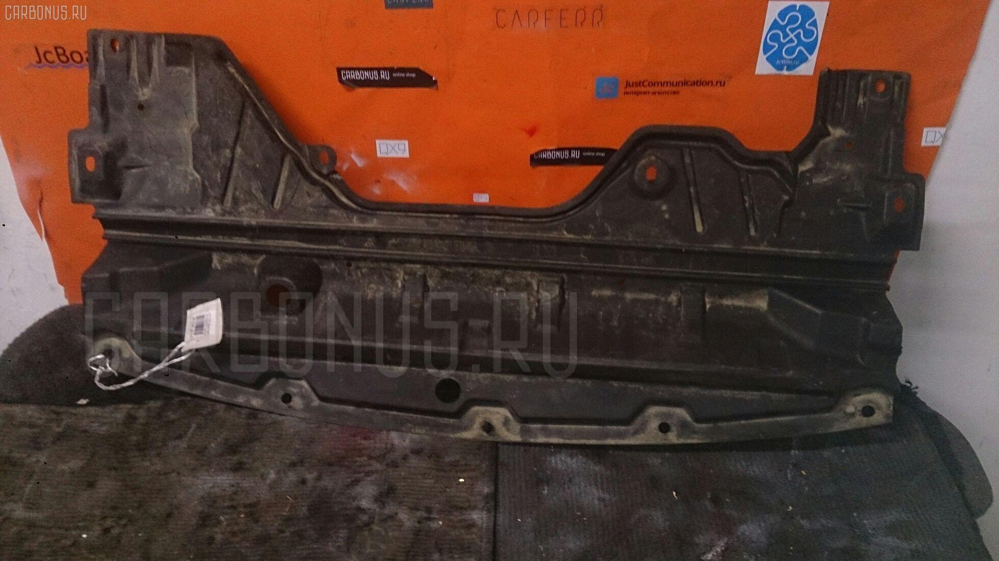 Защита двигателя NISSAN TEANA J31 VQ23DE Фото 1