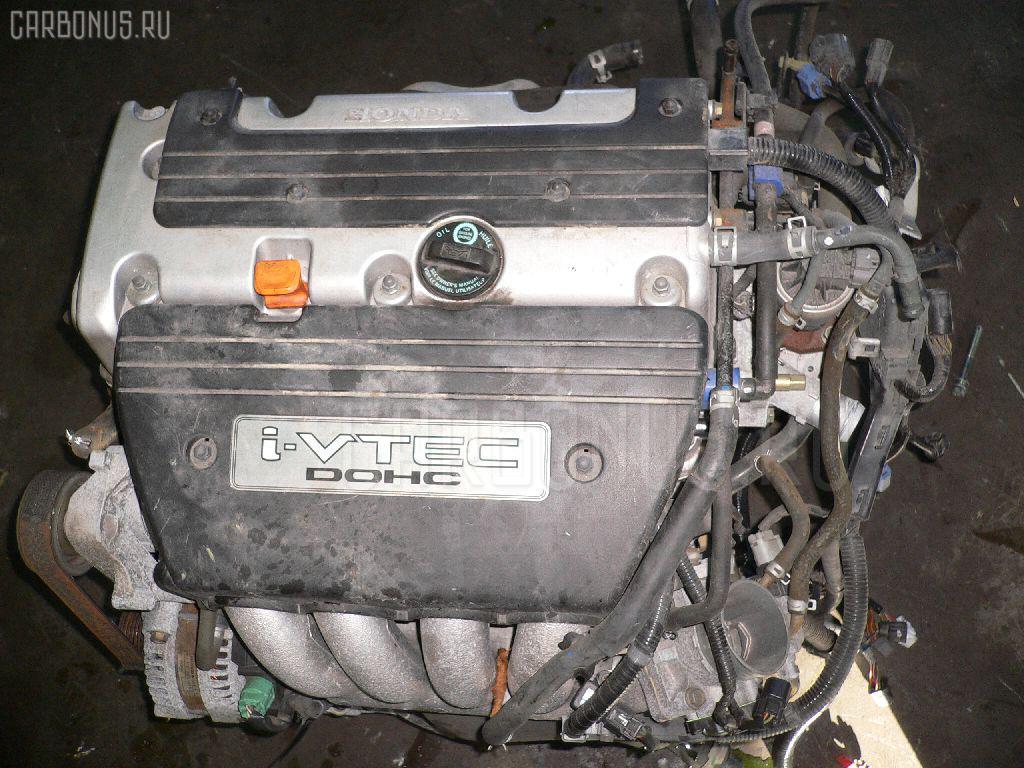 Двигатель HONDA ACCORD CL7 K20A. Фото 2