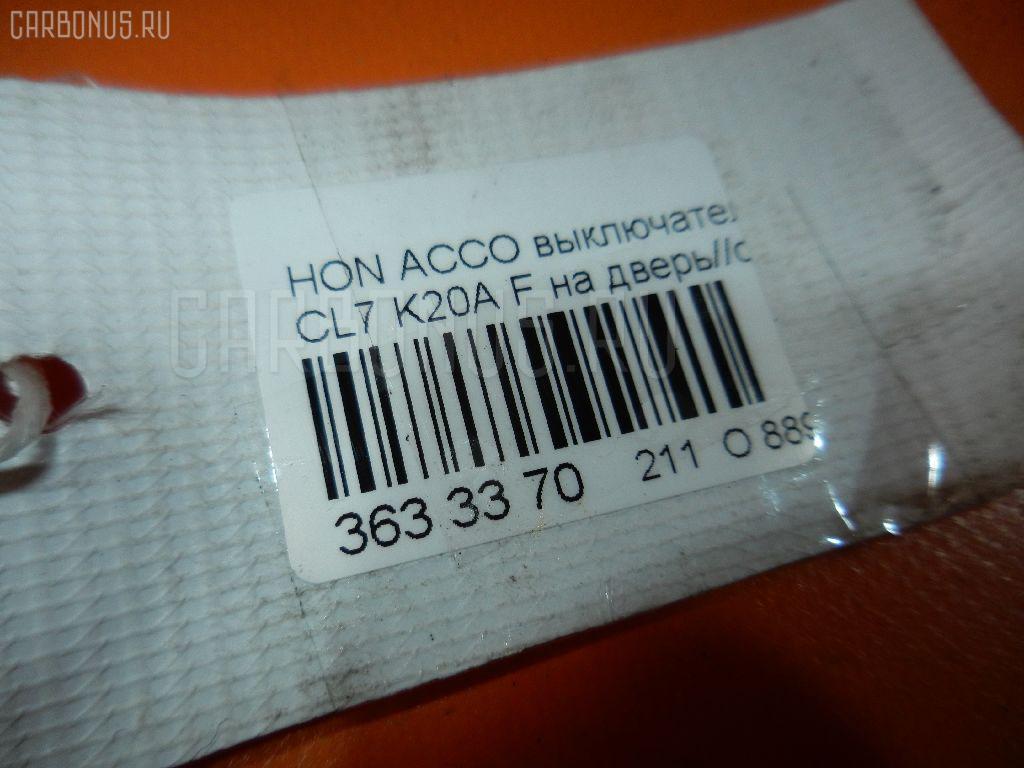 Выключатель концевой HONDA ACCORD CL7 K20A Фото 2