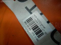 Рычаг Honda Accord CL7 K20A Фото 3