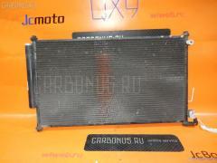 Радиатор кондиционера HONDA ACCORD CL7 K20A Фото 2