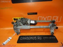 Мотор привода дворников HONDA ACCORD CL7 Фото 2