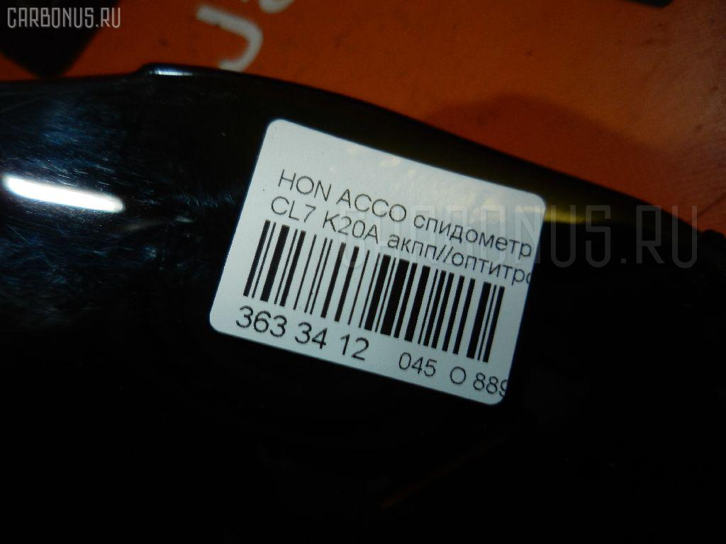 Спидометр HONDA ACCORD CL7 K20A Фото 3