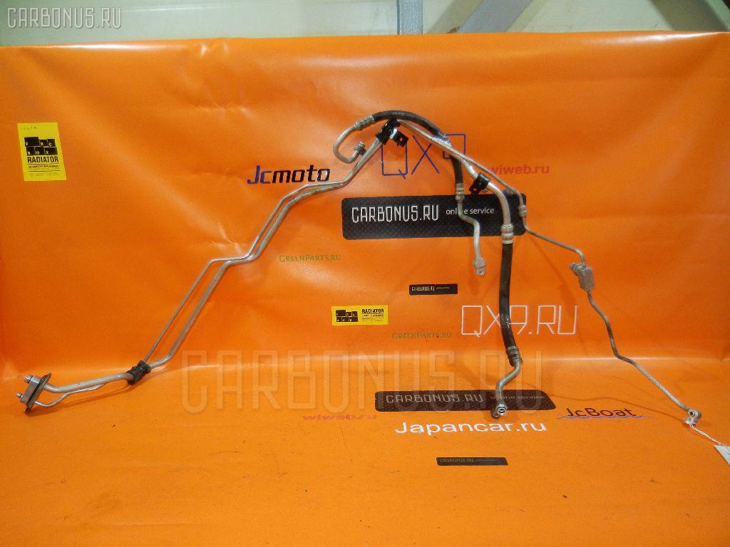 Шланг кондиционера HONDA ACCORD CL7 K20A
